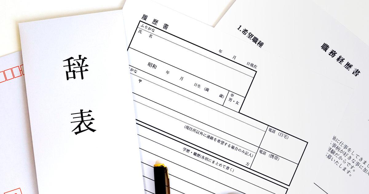年収420万円非正規、「キャリア断絶転職」を続けて陥ったマイルド貧困