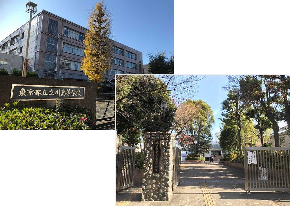 都立「国立高・立川高」、多摩の伝統2校に挑む新興勢力はどこか?