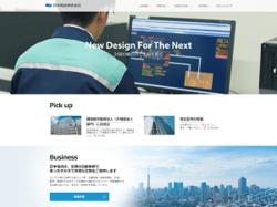 日本電技は、オフィスビルや商業施設等に対する空調自動制御システムの設計、施工、保守点検などを行っている計装業界の大手。