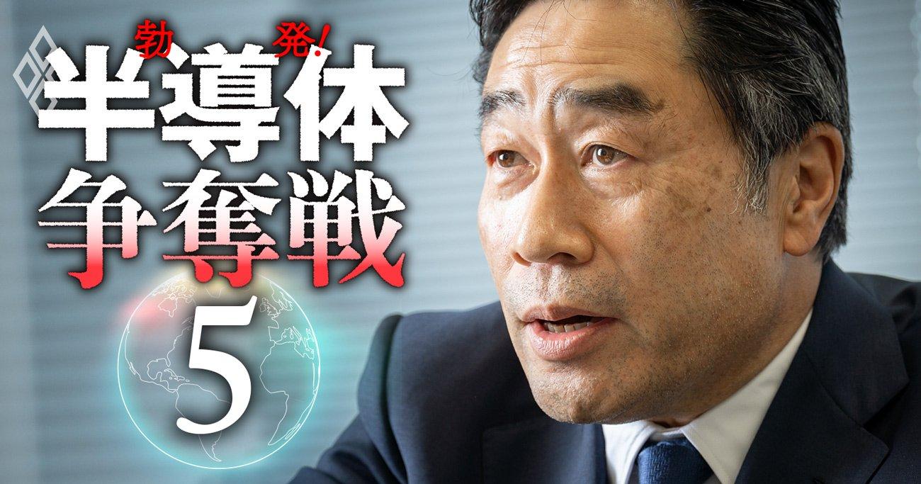 東京エレクトロン社長の強気、過去最大の半導体投資は「バブルではなく実需だ」