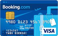 「Booking.comカード」のカードフェイス