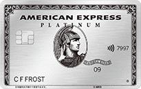 年会費が安い「プラチナカード」の特典などを比較! 年会費1万円以下なのに、国際線の空港ラウンジや 招待日和を利用できる、おすすめのカード