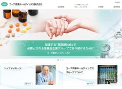 コーア商事ホールディングスは、ジェネリック医薬品の原薬販売などを手掛ける企業。