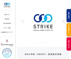 ストライクは、公認会計士が主体となって設立したM&A専門の会社。