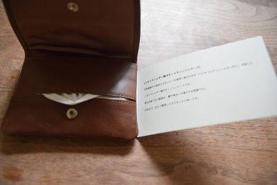 イタリアンレザー製ポケットティッシュケースの細部