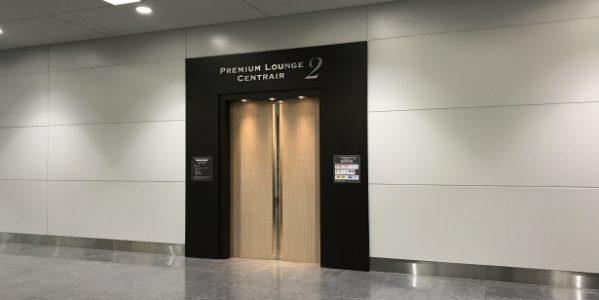 中部国際空港の「第2プレミアムラウンジ セントレア」