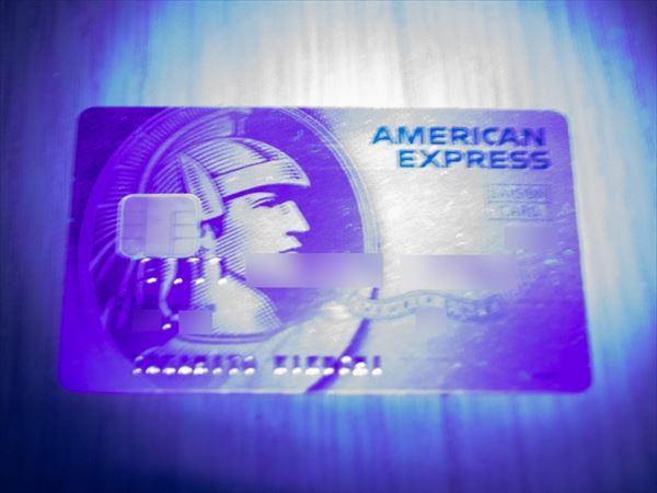 紫外線を当てた新券面の「セゾンプラチナ・アメリカン・エキスプレス・カード」