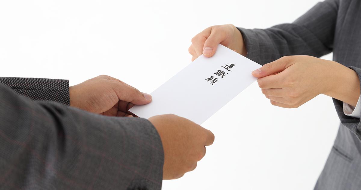 【新連載】データ分析が明らかにした従業員の退職と、上司の能力の関係