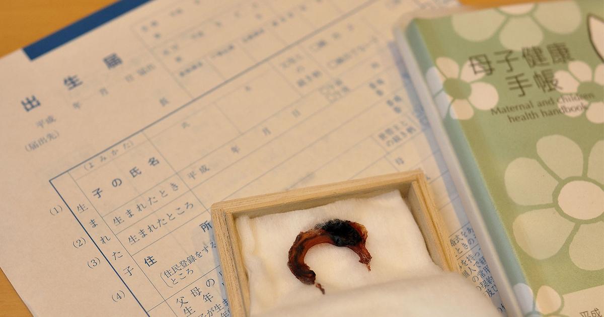 戸籍のない日本人1万人超、なぜ問題は放置されているのか