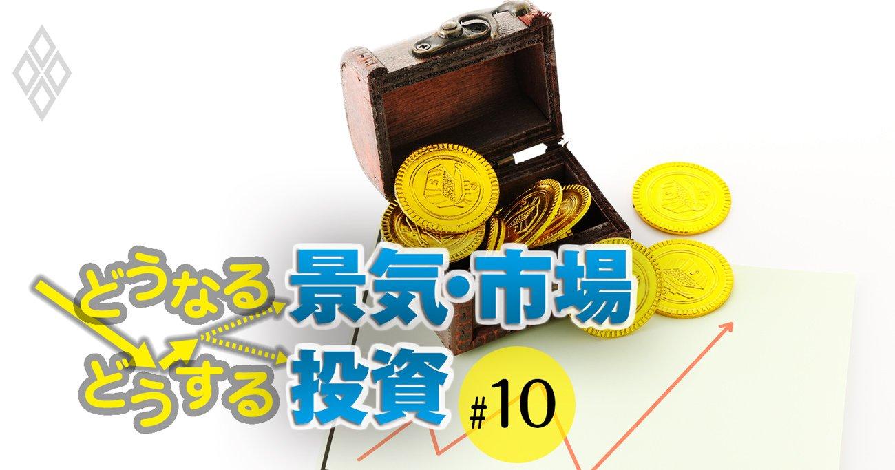 歴史的高値圏の金価格、マイナスから回復の原油価格は今後どうなる?