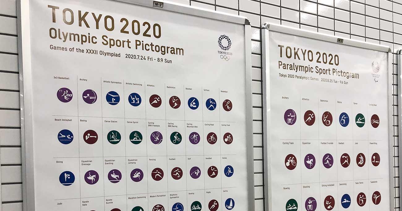 東京五輪、当選確率&お手頃価格で考えた「穴場チケット」はどの種目?