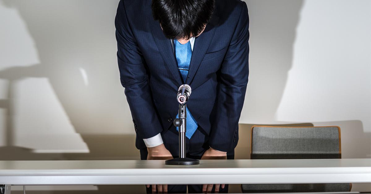 「いい会社」ほど組織ぐるみの不祥事が起こる理由