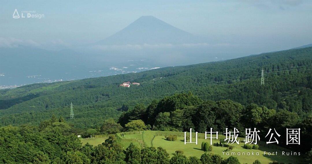 新緑の山中城跡公園と富士山