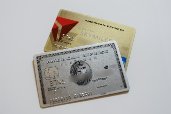 「デルタスカイマイル アメリカン・エキスプレス・ゴールド・カード」と「アメリカン・エキスプレス・プラチナ・カード」