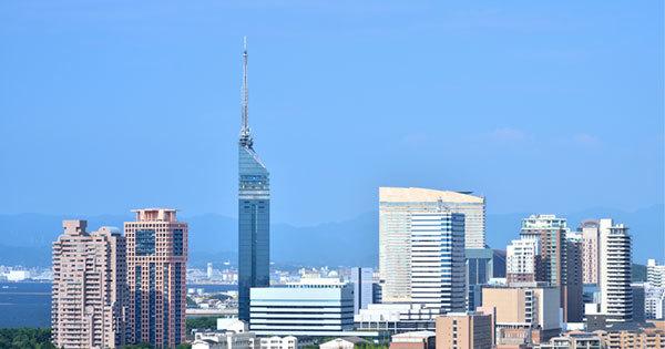 福岡市の高層ビル群