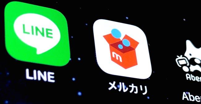メルカリとLINEが赤字でも宣伝広告・AI人材に巨額投資する理由