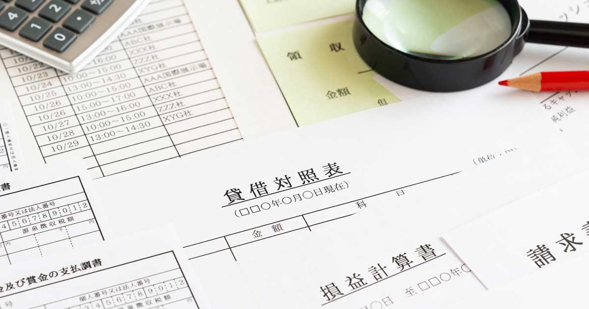 数字の読めない社長の定番質問に答えた財務の基本と実践