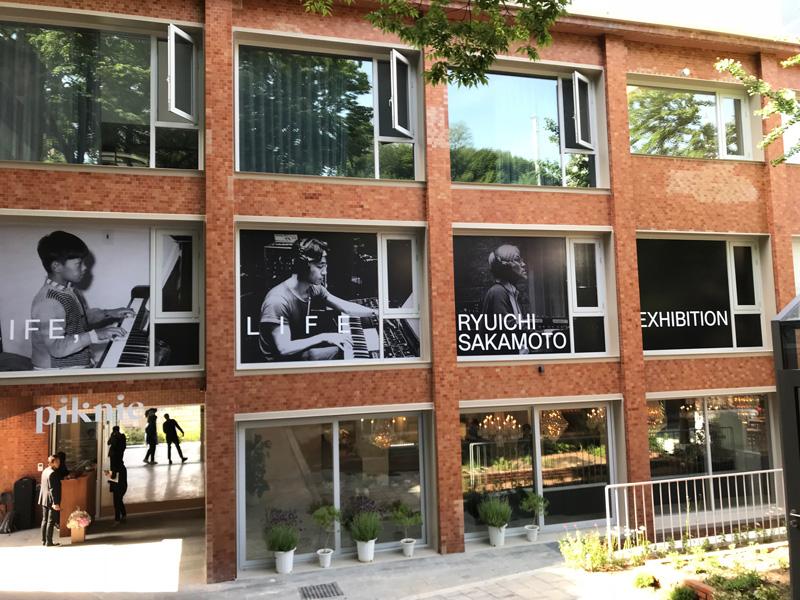 教授動静【第5回】坂本龍一<br />キャリア初となる大規模な個展が韓国ソウル特別市で実現