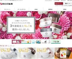 新日本製薬(4931)の株主優待