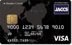 もっとも得するクレジットカードとは?