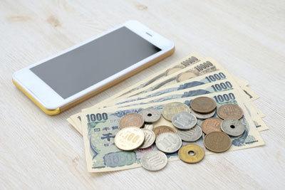 スマホや携帯の「0円端末」が消え、「分離プラン」競争が始まる時代の「通信料リストラ術」とは?