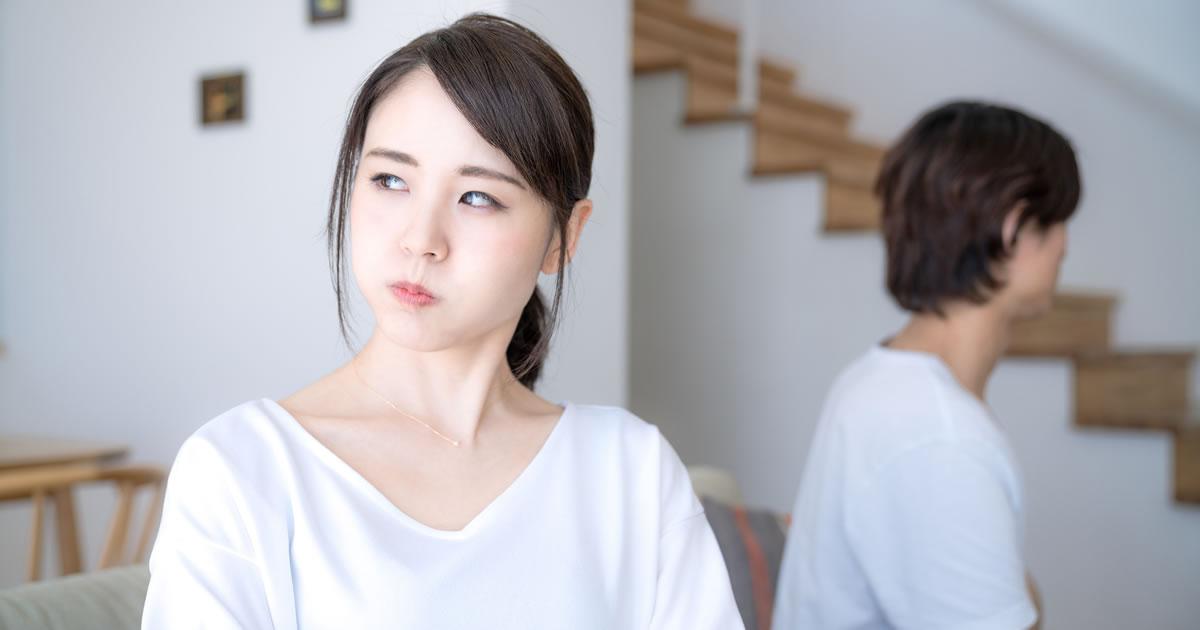 「夫婦喧嘩の多い家」の特徴、一見片づいている家こそ危険!