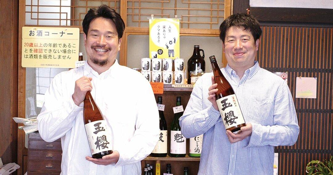 兄で杜氏の櫻尾尚平さん(左)と弟で蔵人の圭司さん