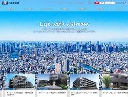 エフ・ジェー・ネクストは、投資用ワンルームマンションの「ガーラ」マンションシリーズで知られる企業。