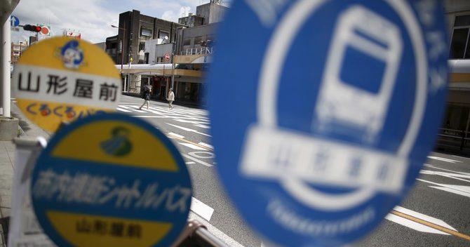 政府、強い危機感で地銀・バス統合へ 残る「地方消滅」リスク