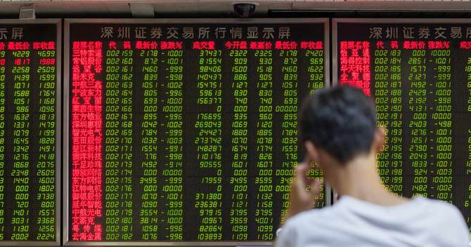 トランプ氏の対中関税、中国の投資家は何も知らず