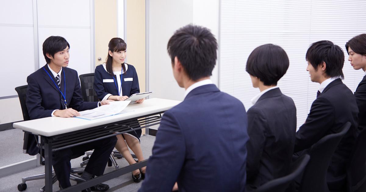 食品・化学・医薬品業界への「就職に強い大学」ランキング!東大、京大、阪大などが上位に