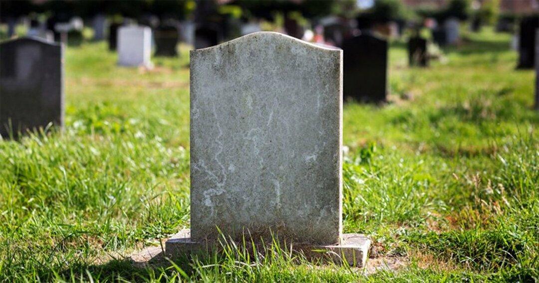 現代人は墓場を建てるために働いている