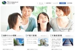 エストラストは、主に新築マンションの分譲販売を行う企業。
