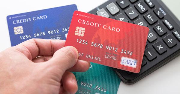 過払い金返還請求で一時的に楽になっても、根本的な点を見直さなければ何度も借金で苦しむ