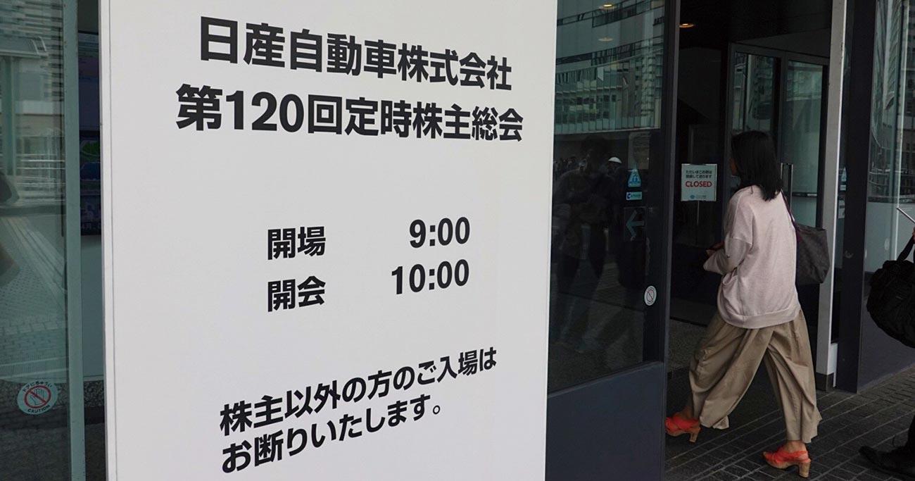 日産・西川社長の前途多難、「報酬不正疑惑」に「人材枯渇組織」