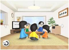 Wiiの間チャネル