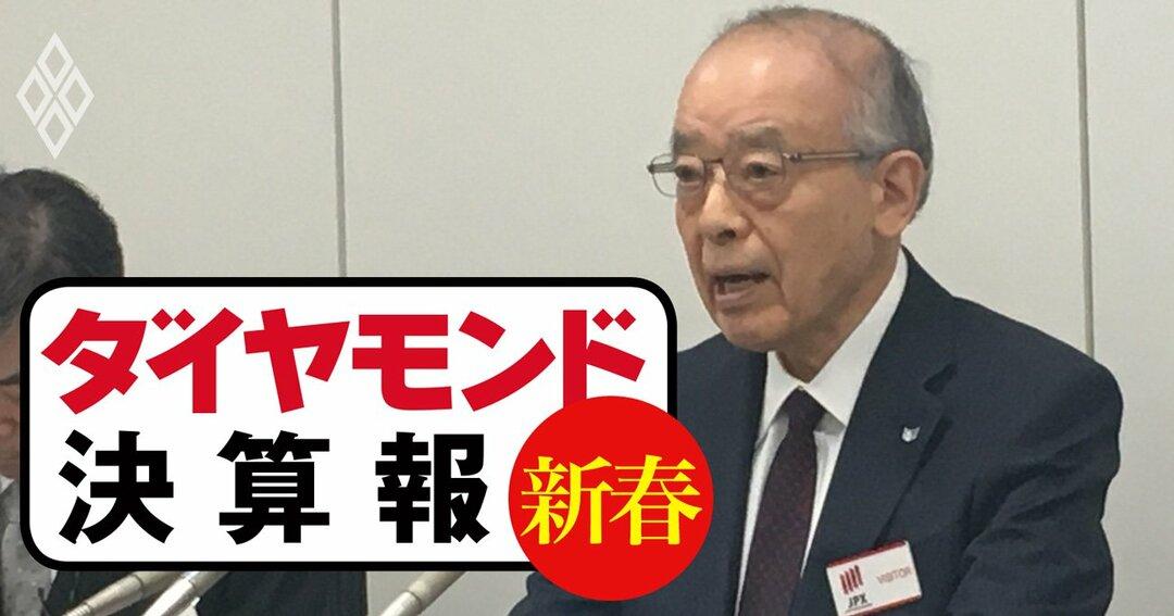 19年12月期通期決算を発表するキヤノンの田中稔三副社長兼CFO