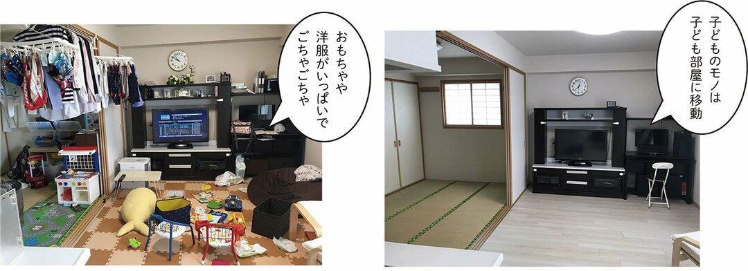 「部屋割り」を<br />見直すだけで、<br />部屋は片づく