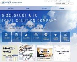 プロネクサスは企業のディスクロージャー、IRを支援する専門会社。