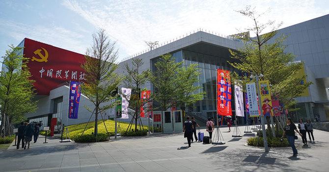 10月にリニューアルされた深セン・蛇口の改革開放博物館
