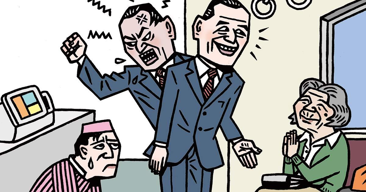 「この店員を辞めさせて!」モンスタークレーマー恐怖の現場体験