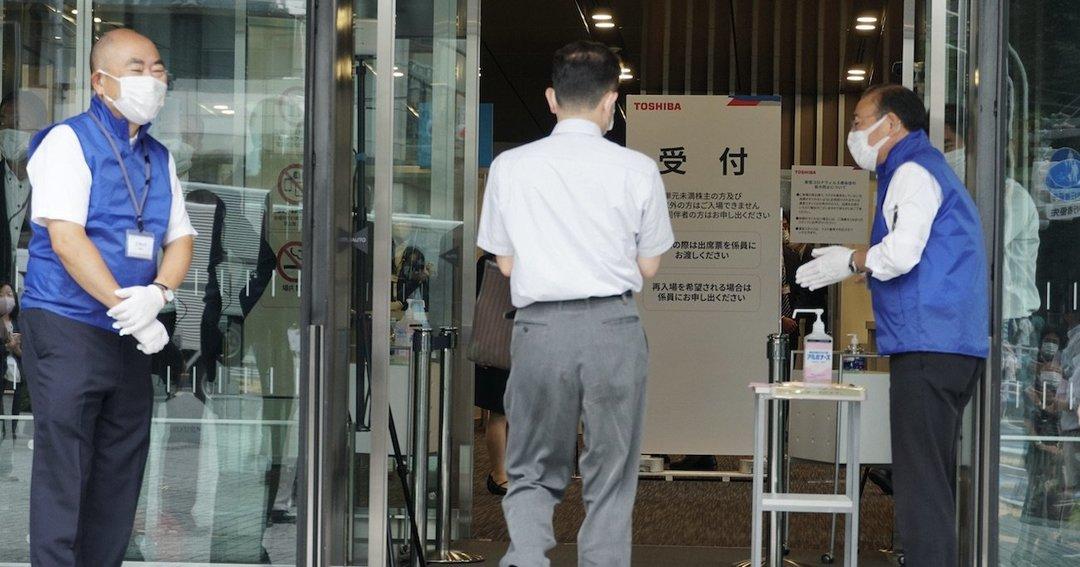 """東芝株総で「仕切り役」退場、焦点はアクティビストとの""""取締役5席""""争奪戦"""