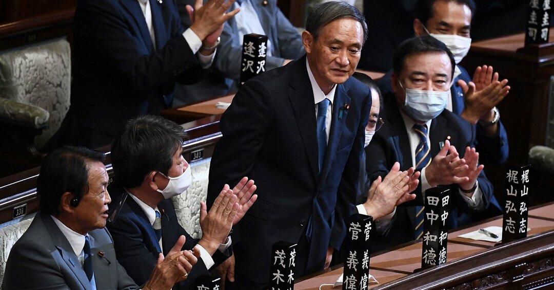 衆院本会議で首相指名を受ける自民党の菅義偉総裁