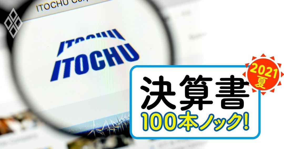100本ノック夏#8