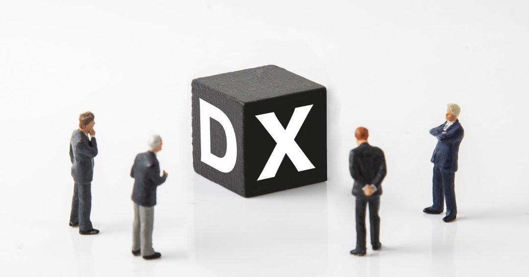 日本を変える一大テーマ<br />DX(デジタルトランスフォーメーション)の<br />どこに注目すればいいか?