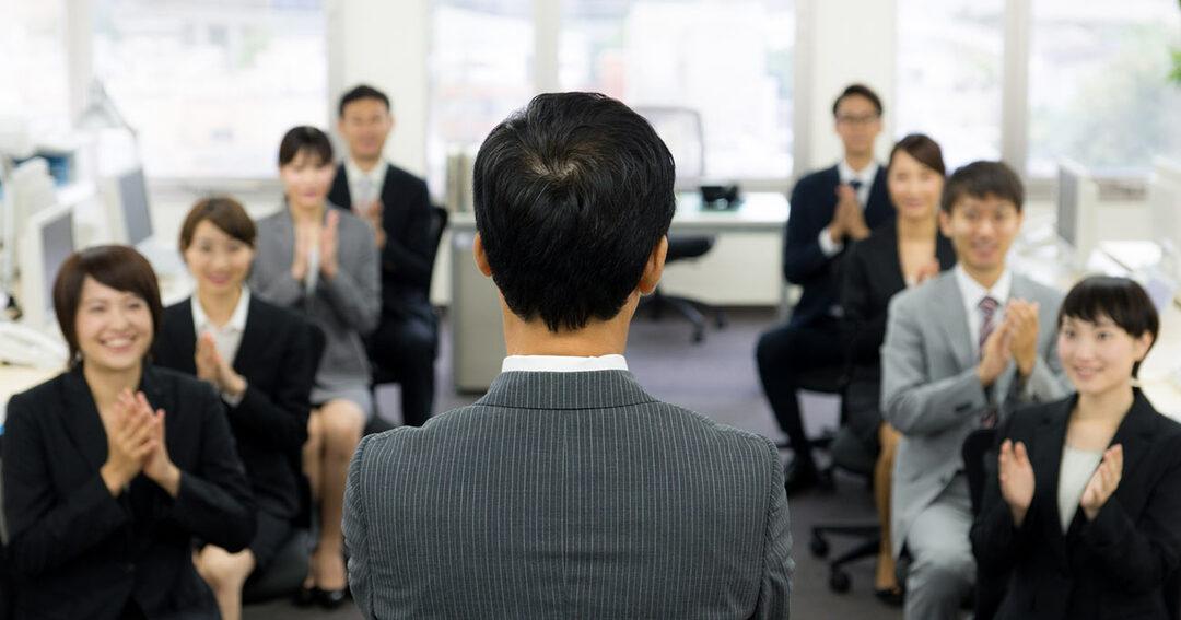 研修参加者のネガティブな感情を打ち消し、期待に応える講師術