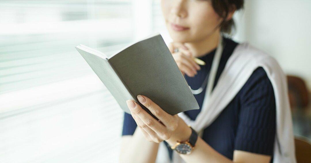 新年に始めたい! 東大卒プロゲーマーがつけている「メンタル通信簿」