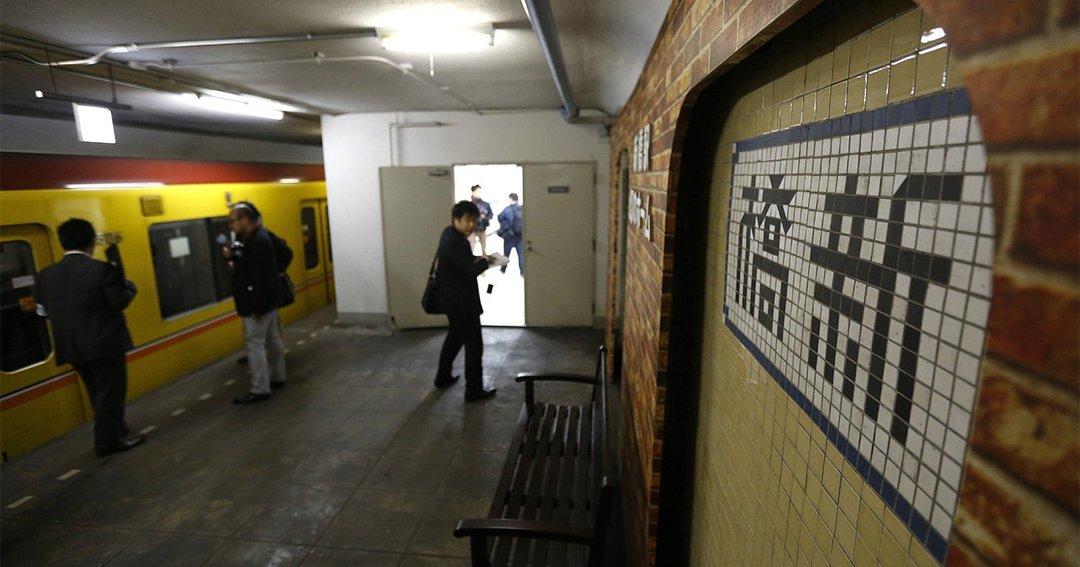 東急グループ創始者が「渋谷~新橋間の地下鉄建設」に参画した理由