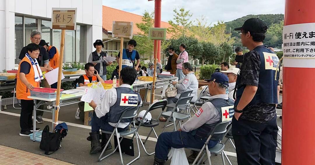 9月22日、南房総市のボランティアセンターで