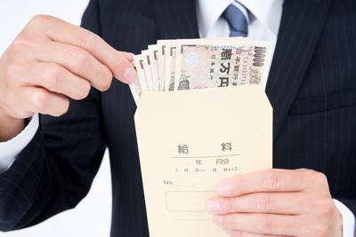 年収1900万円も!15業種80社調査で見えた「給料」の実態